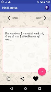 Free Hindi Status APK for Windows 8