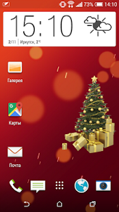 Christmas Tree- screenshot thumbnail