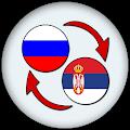 Android aplikacija Russian Serbian Translate