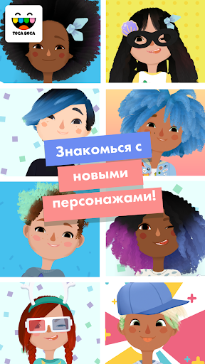 Toca Hair Salon 3 для Android
