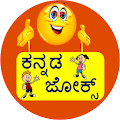 Kannada Jokes APK for Bluestacks