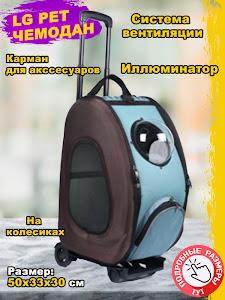 Рюкзак, серии Like Goods, LG-13172