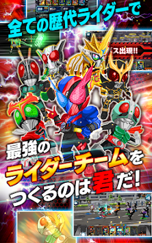 Rider Battle Rush apk screenshot