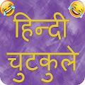 Hindi Jokes 2017 APK for Bluestacks
