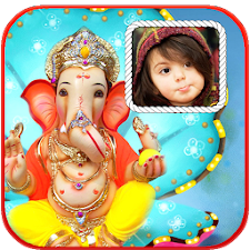 Ganesh Photo Frames HD2016