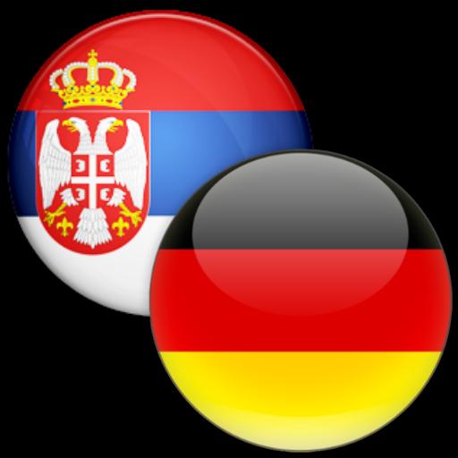Android aplikacija Srpsko-Nemački rečnik