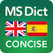 Dictionary English<>Spanish