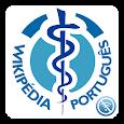 WikiMed - Wikipédia Médica Offline