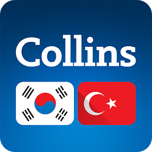 Download Korean<>Turkish Dictionary For PC Windows and Mac