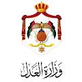 وزارة العدل الاردنية - MOJ APK for Bluestacks