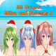AR Dancer Miku and Friends 2