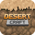 Desert Craft APK for Bluestacks