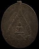 เหรียญพระพุทธชินราช พระครูธรรมหัสสีคุนวงศ์สังฆวาหะ เจ้าคณะจ.พิจิตร พ.ศ. 2468 เนื้อตะกั่ว