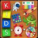 Educational Games 4 Kids