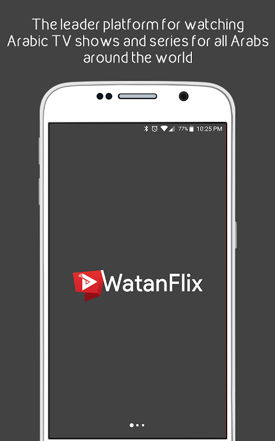 WatanFlix Screenshot 2