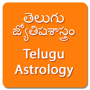 Telugu Astrology