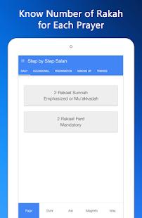 Step By Step Salah - Namaz- screenshot thumbnail