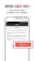 Screenshot of 뮤직벨링[LGU+공식]벨,필링,MP3,뮤직,음악,컬러링
