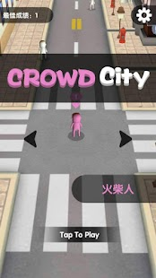 Crowd City for pc