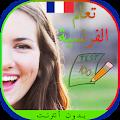App أسئلة وأجوبة لتعلم الفرنسية بدون انترنت APK for Kindle