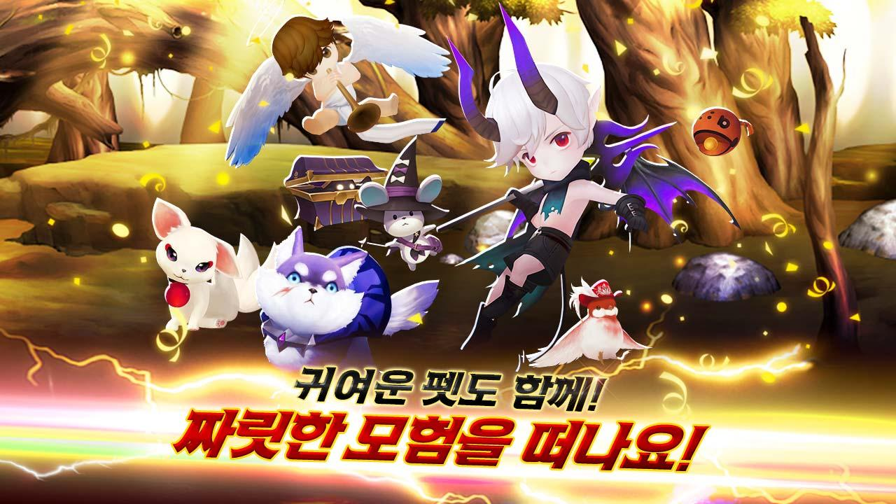 세븐나이츠 for Kakao Screenshot 9