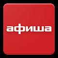 App Афиша — гид по развлечениям APK for Windows Phone