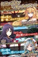Screenshot of ヴィーナス†ブレイド【RPG/カードゲーム/武器娘/美少女】
