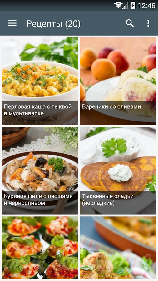 Простые диетическиеы с калориями