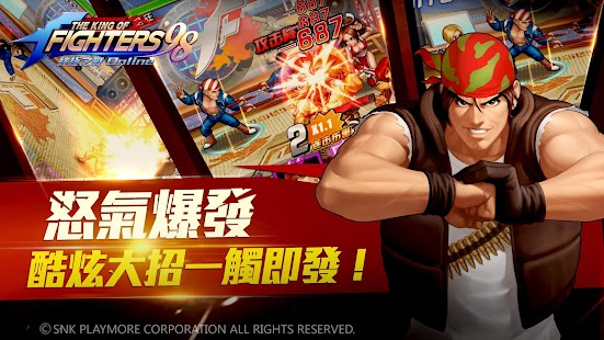 King of Fighters 98 Ultimate Battle ol apk screenshot