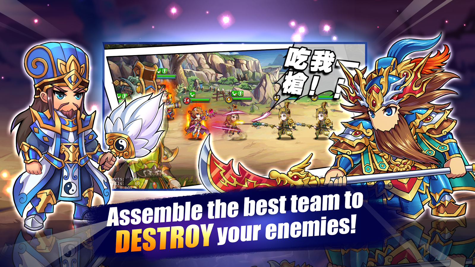 Pocket Three Kingdoms Screenshot 4