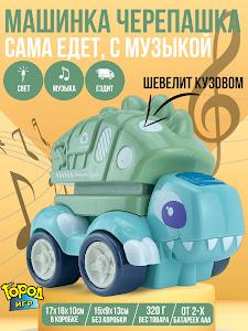Музыкальные инструменты серии Город Игр, GN-12606