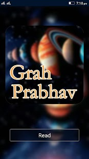 Grah Prabhav - screenshot