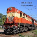 RRB Hindi Preparation Offline APK for Ubuntu