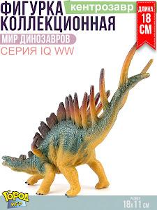 "Игрушка-фигурка серии ""Город Игр"", динозавр кентрозавр, biological"