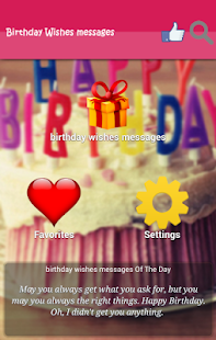Sweet Happy Birthday Messages - screenshot