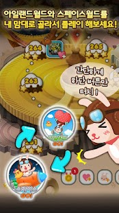Free 애니팡2 for Kakao APK for Windows 8
