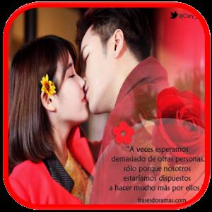 Beautiful Korean Drama Kiss Scene For PC