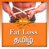90 day weight loss Tamil APK for Bluestacks