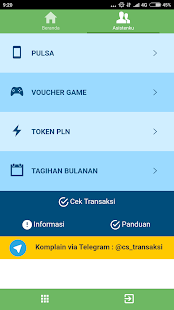 Loket Athar Mobile - screenshot