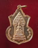 เหรียญเสมานิรันตราย วัดราชประดิษฐ์ฯ ปี 2515  (5)