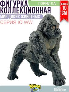 "Игрушка-фигурка серии ""Город Игр"", горилла XL"