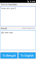 Screenshot of Bengali English Translator