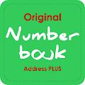 Number bouk : real & caller ID APK for Bluestacks