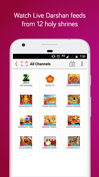 dittoTV: Live TV shows channel Screenshot 1