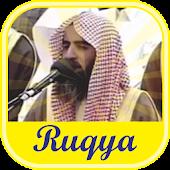 Offline Ruqya by Ahmed Ajmi Full MP3 APK for Bluestacks