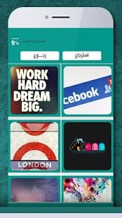 App إعادة الصور المحذوفة من الهاتف APK for Kindle