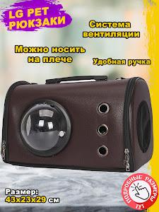 Рюкзак, серии Like Goods, LG-13165
