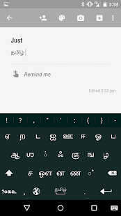 Just Tamil Keyboard APK for Bluestacks