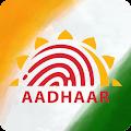 Aadhaar Card Seva