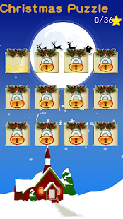 Christmas Puzzle - screenshot